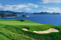 13 Day New Zealand Golf Tour - Kauri Cliffs Golf Course